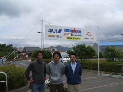 左から石丸先生・鈴木先生と私