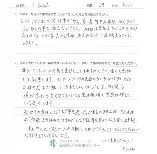 T,Suzuki